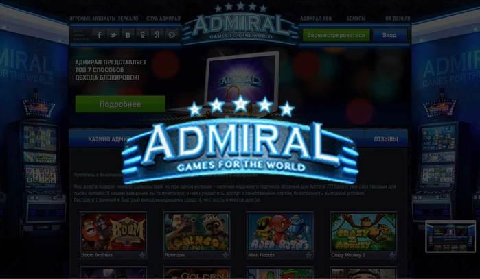 Игровые автоматы бесплатно онлайн без регестрации и смс