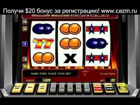 Скачать игру игровые автоматы creizi mangi бесплатно игросервис, игровые автоматы