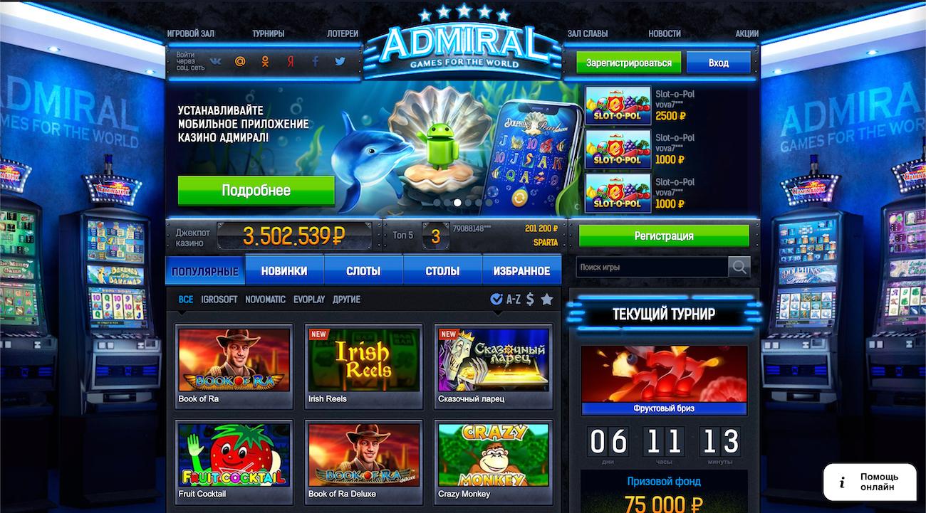 Играть в игровые автоматы бесплатно без регистрации демо в хорошем качестве ва банк игровой автомат