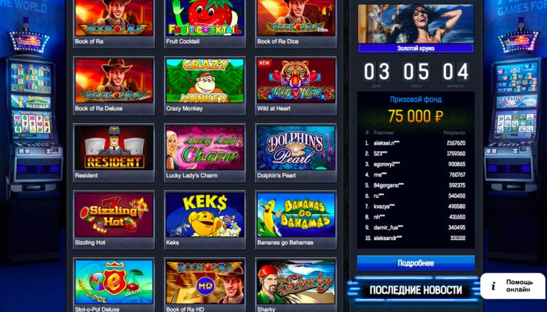 игровые автоматы 2007 pc