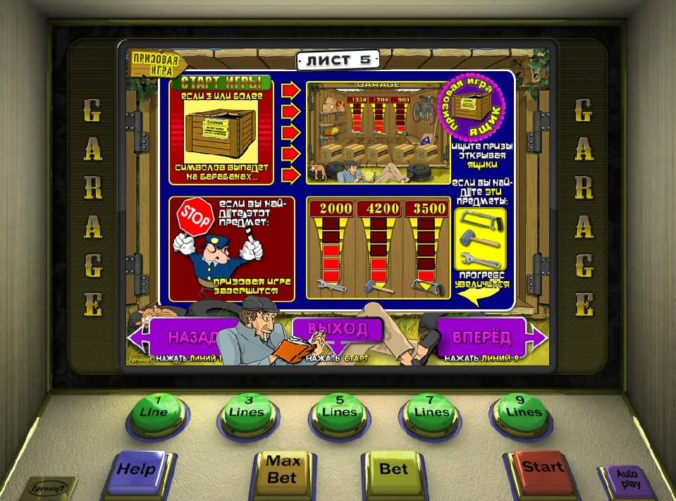 игровые автоматы баксы играть бесплатно и без регистрации