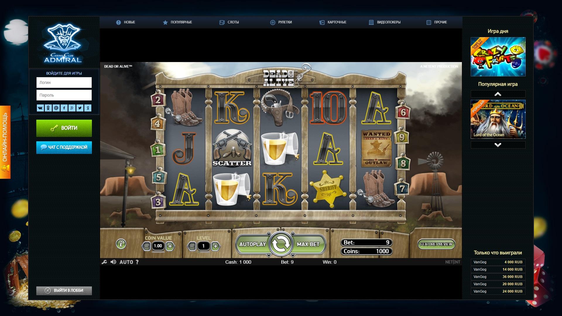 Игровой автомат факир игровой автомат кран машина хватайка