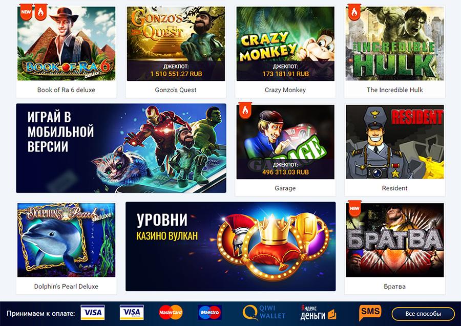 Игры-игровые автоматы слоты бесплатно онлайн игровые автоматы.рф играть бесплатно