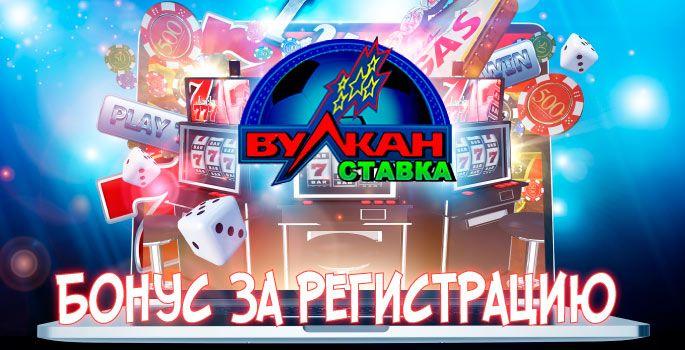 Скачать бесплатно эмулятор игровые автоматы spy tricks ненавижу казино вулкан