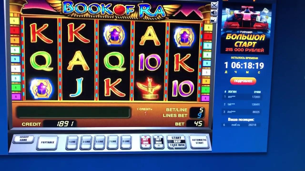 Колумб игровые автоматы 2003 год игровые автоматы онлайн для телефонов