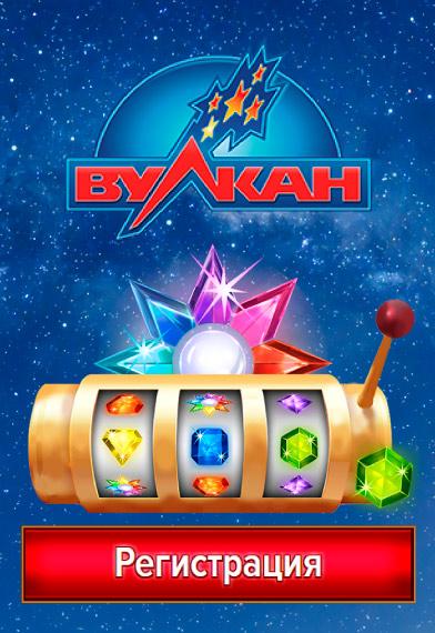 Обмануть слоты онлайн казино игровые автоматы с первоначальным бонусом