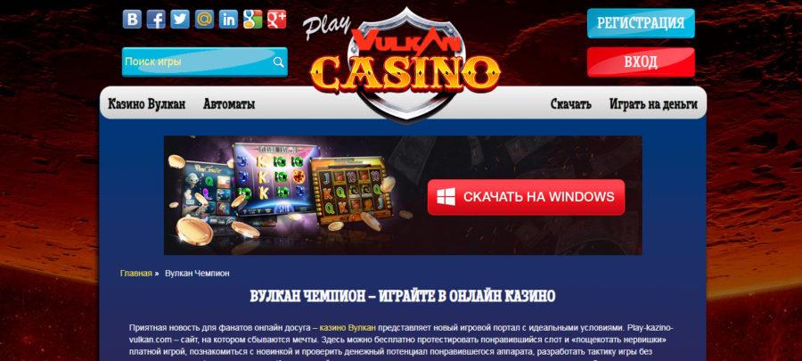 Рулетка онлайн играть на деньги без регистрации