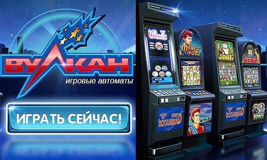 оракул игровые автоматы бесплатно