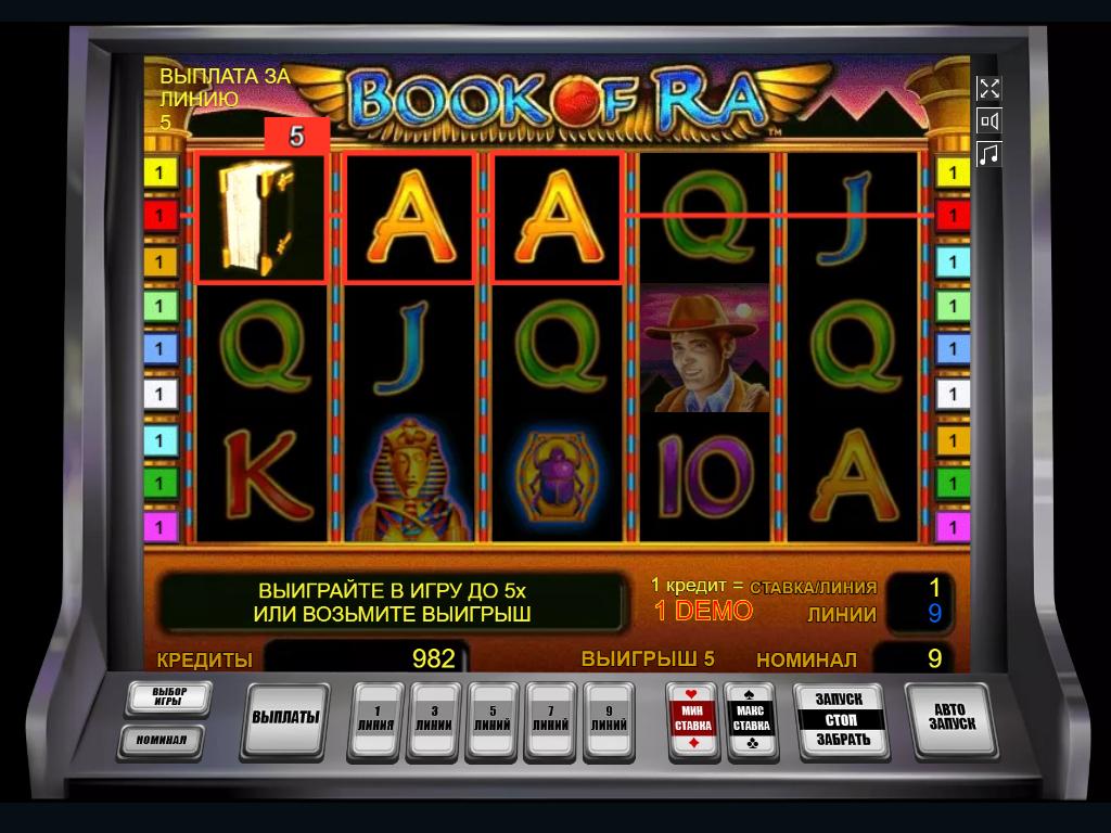 Игровые автоматы играть бесплатно новые игры играть в клубнику бесплатно и без регистрации игровые автоматы онлайн бесплатно