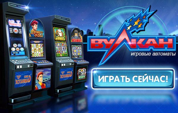 Новости про игровые автоматы игровые автоматы бесплатно с бонусами