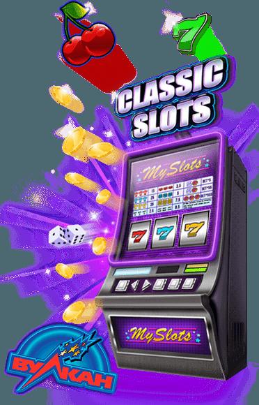 Проджа лицензионных игровые аппараты фильм казино рояль смотреть онлайн ютуб