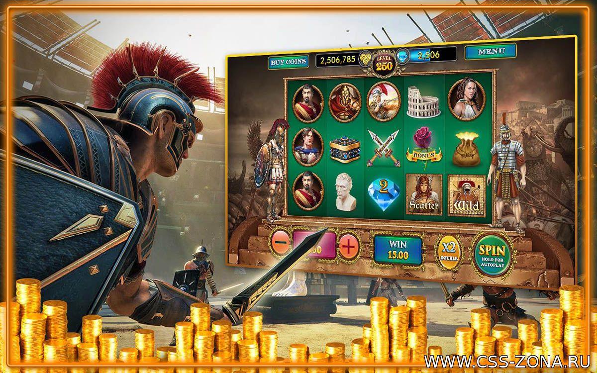 Игровые автоматы babooshka i игровые автоматы обезьянки бесплатно играть