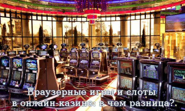 Казино играть в рулетку без депозита виртуальные казино за реальные деньги
