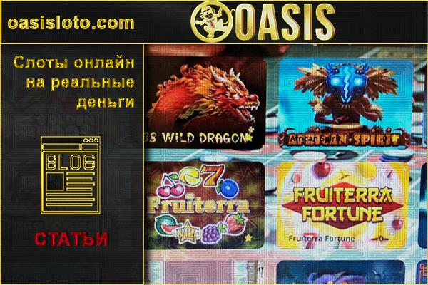 Игровые автоматы играть бесплатно без регистрации обезъянки