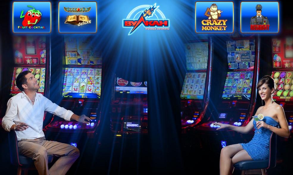 Какие игры бывают в казино